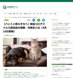 【ペットと暮らす方へ】.jpg